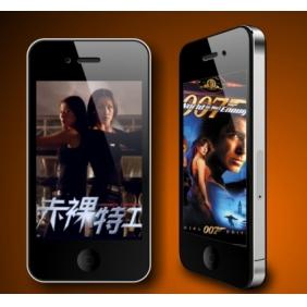 Wholesale 640x 480 Hidden Spy Camera in a Smart Phone/ Phone Spy Camera 8GB